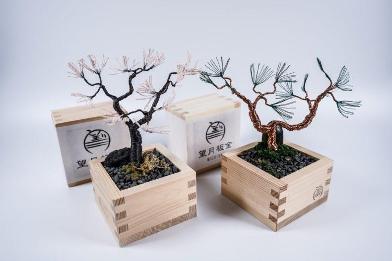 銅 松 桜